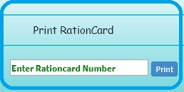 AP Ration card download with Aadhar number