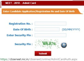NEET 2019 Admit Card Download