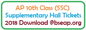 AP 10th Class (SSC) Supplementary Hall Tickets 2018 bseap.org