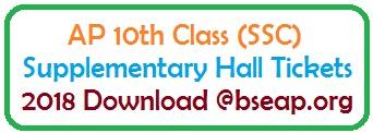 AP 10th Class (SSC) Supplementary Hall Tickets 2018 bseap.org