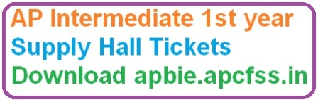 AP Intermediate 1st year Supply Hall Tickets Download apbie.apcfss.in