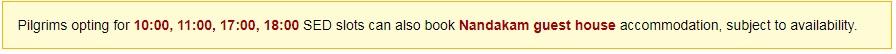 tirumala tirupati balaji quick darshan 300rs darshan online booking