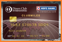 hdfc bank diners club miles credit card benefits