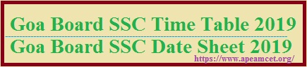 Goa Board SSC Time Table 2019 Goa Board SSC Date Sheet 2019