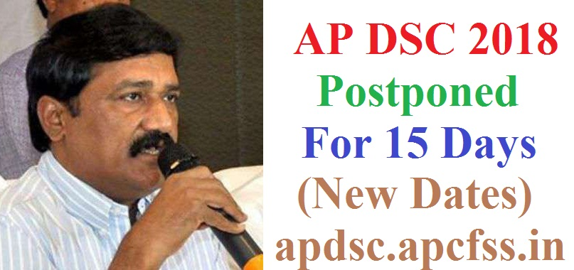 AP DSC 2018 exam postponed, check revised exam schedule here