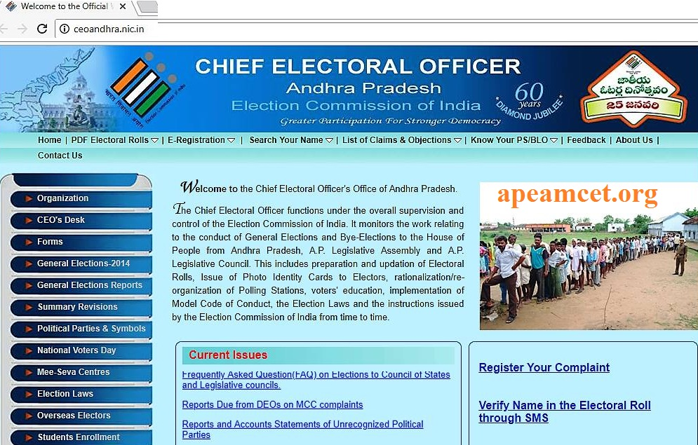 ceoandhra.nic.in  ceo andhra voter id registration