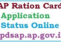 AP Ration Card Application Status Online