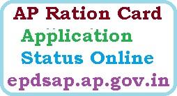 AP Ration Card Application Status Online