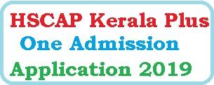 HSCAP Kerala Plus One Admission Application 2019