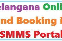 How To Book Sand Online In Telangana SSMMS