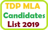 TDP MLA Candidates List 2019