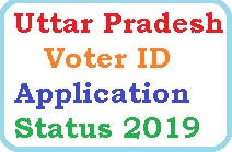 UP Voter List 2019 Name Search