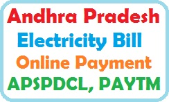 AP Electricity Bill Online Payment