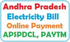 AP Electricity Bill Online Payment