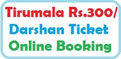 TTD 300 rs Darshan Ticket Online Booking