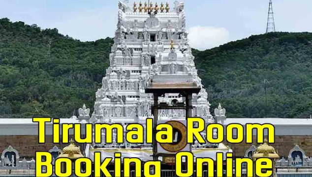Tirumala Room Online Booking Check TTD Accommodation
