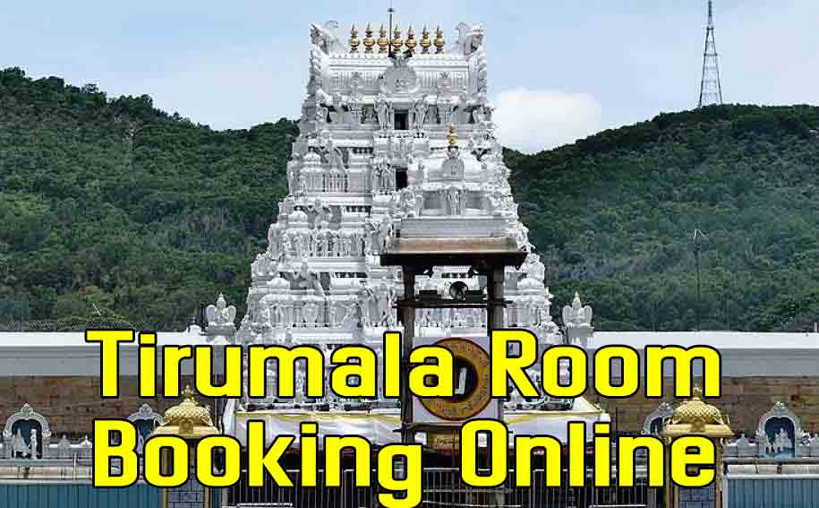 Booking tirupati online room Tirupati Accommodation