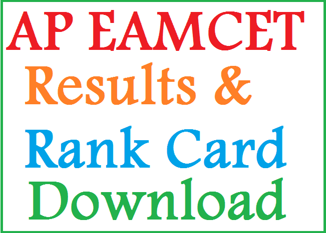 AP EAMCET 2019 Results & Rank Card