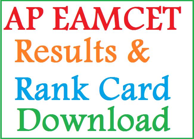 AP EAMCET 2019 Results & Rank Card