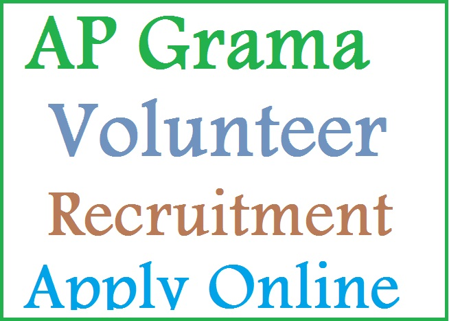 AP Grama Volunteer Recruitment 2019 Online Application