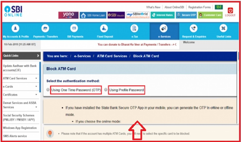 Block sbi ATM (or) Debit Card Online with otp number