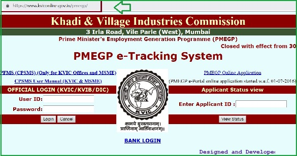 PMEGP e-Tracking System Login Form