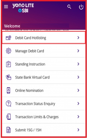 SBI Debit card Hotlisting at sbi yono app