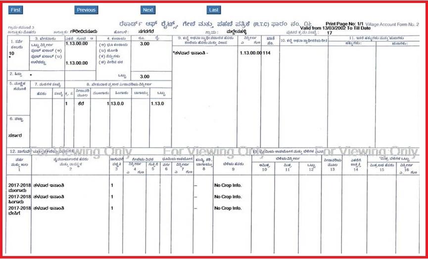 check land records online for Karnataka
