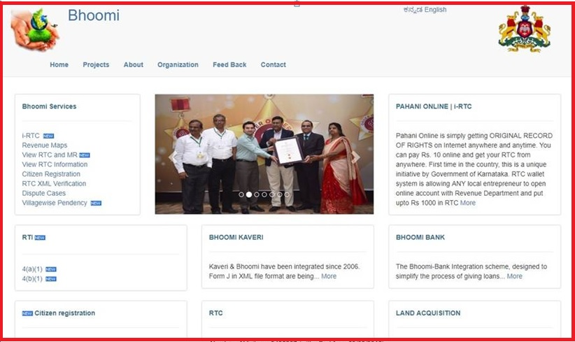 Bhoomi Karnataka Land Records (RTC)