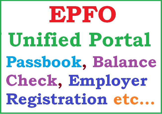EPFO Unified Member Portal