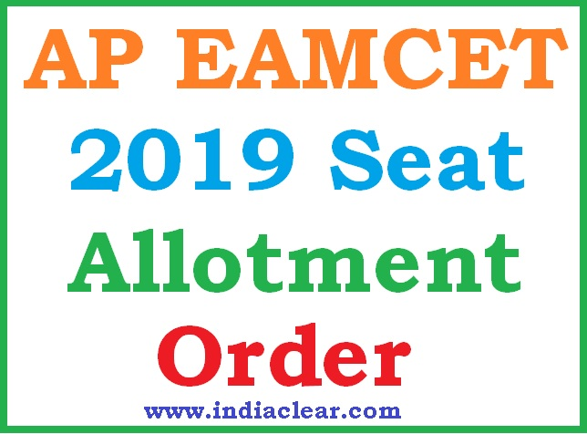AP EAMCET 2019 Seat Allotment Order Download