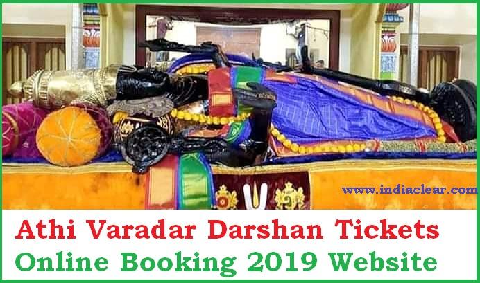 athi varadaraja perumal 2019 online booking