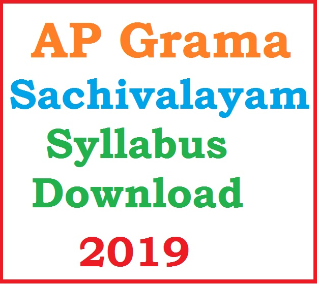 AP Grama Sachivalayam Syllabus And Exam Pattern PDF