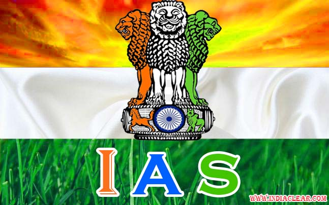 Best IAS coaching Institutes in Hyderabad UPSC 2019