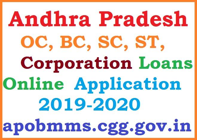 AP OBMMS OC, BC, SC, ST, Kapu, Minority, Loan Apply 2019-2020