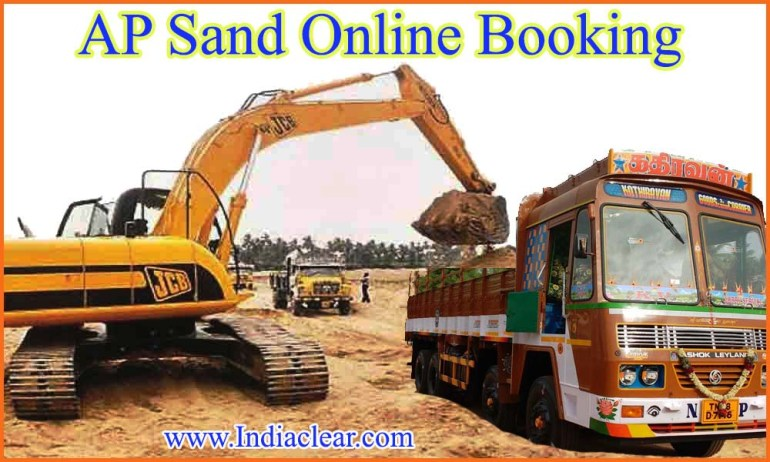 AP Sand Booking Online website