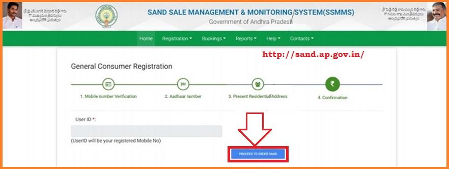ap sand mining online booking portal
