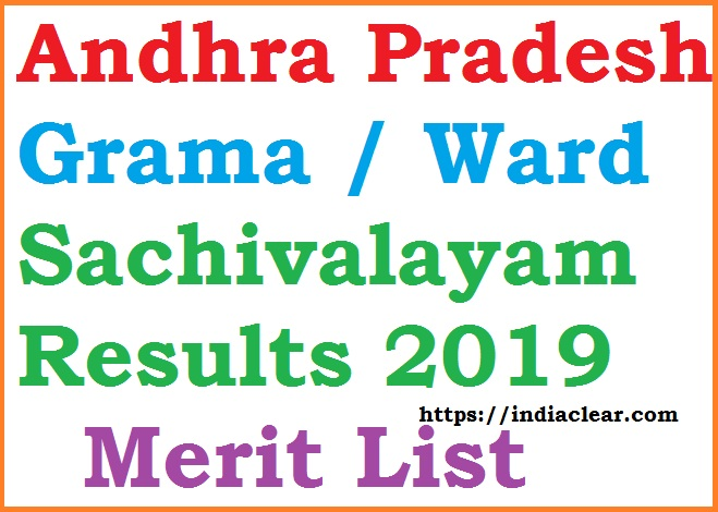 manabadi AP Grama Sachivalayam Results 2019 Merit List