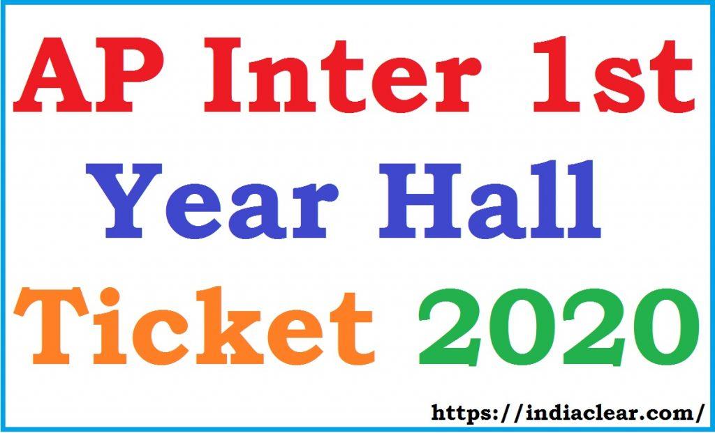 AP Inter 1st Year Hall Ticket 2020 at jnanabhumi.ap.gov.in