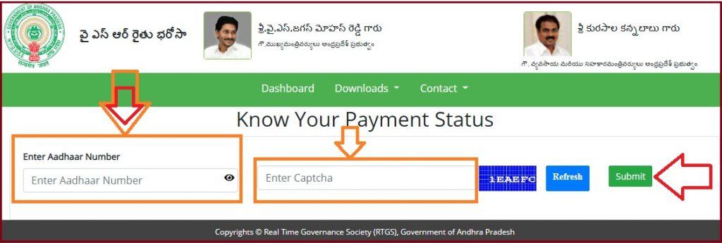 rythu bharosa payment status check online andhra pradesh. Aadhaar number