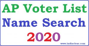 AP Voter List 2020 Name search