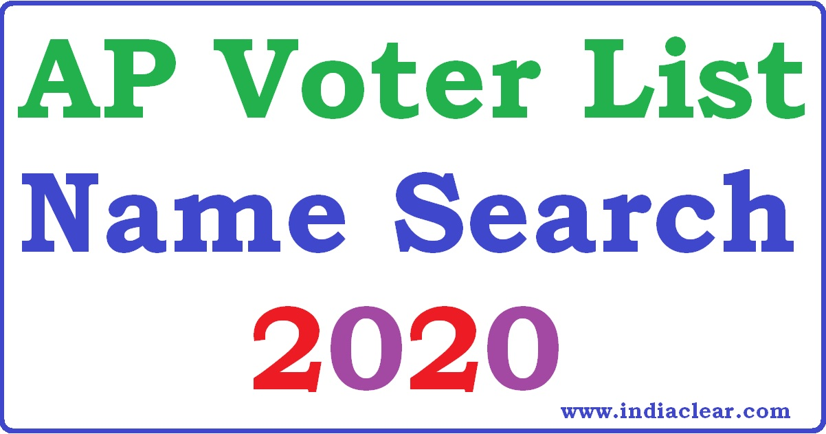 ap voter list name search 2020  voter slip epic no at