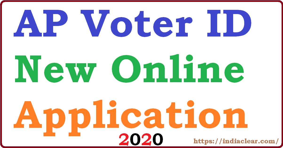 How To Apply New Voter Id Card Online application form In Telugu 2020