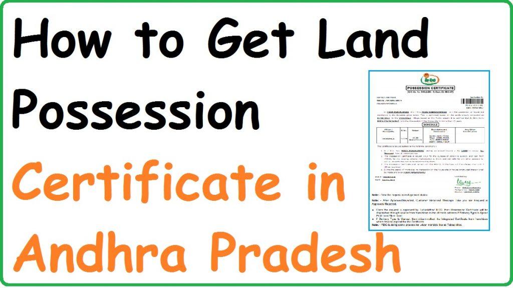 Get Land Possession Certificate in Andhra Pradesh in mee seva centers