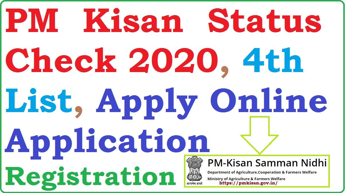 PM Kisan Status Check 2020