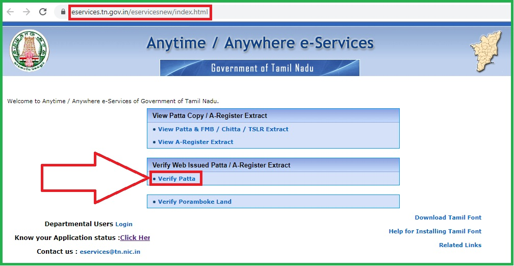 Patta Chitta validity verify Web Issued Patta https://eservices.tn.gov.in/eservicesnew/land/verify_chitta.html?lan=en