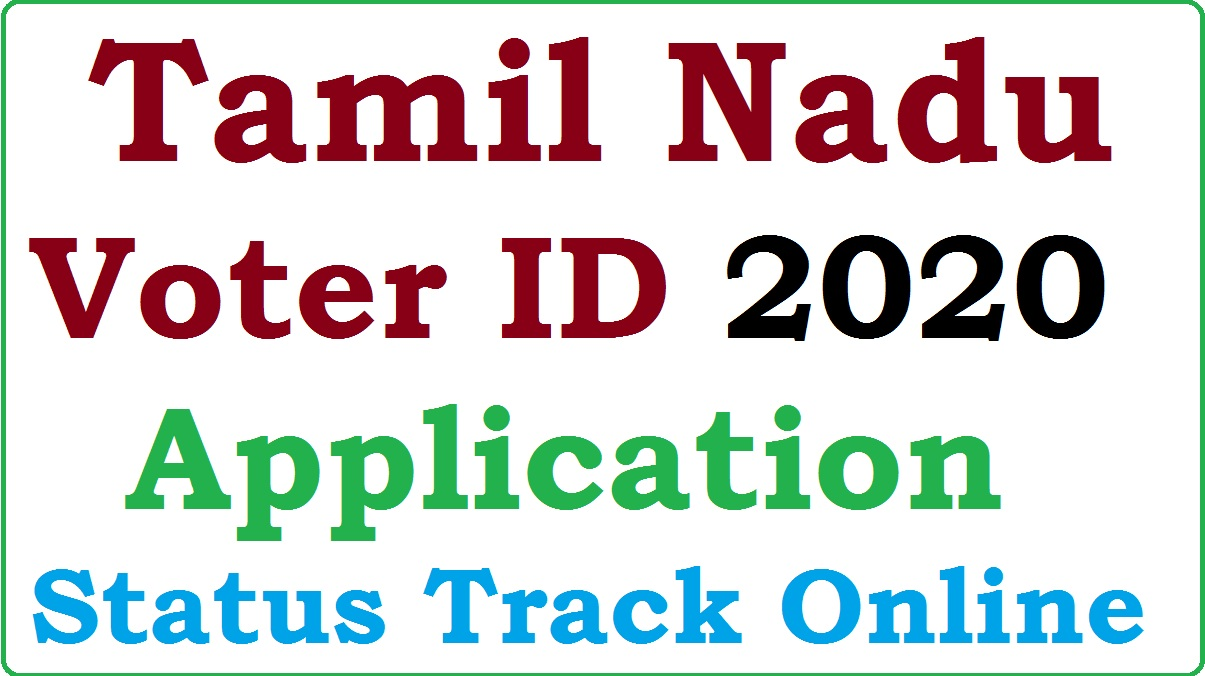 tamil nadu voter id application status track online 2021