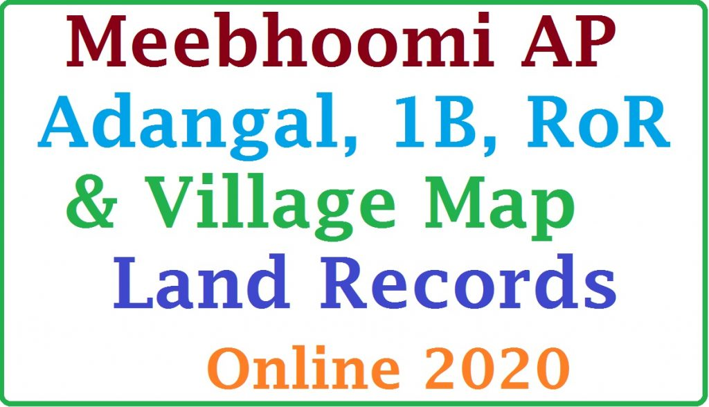 Meebhoomi AP Land Records  Adangal, 1B, RoR & Village Map Online